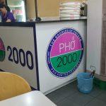 フォー2000と言うベトナムフォーのチェーン店